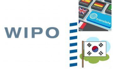 Corea como pionera de la utilización de la herramienta de la OMPI por medio de la cual se traducen documentos de patentes mediante inteligencia artificial.
