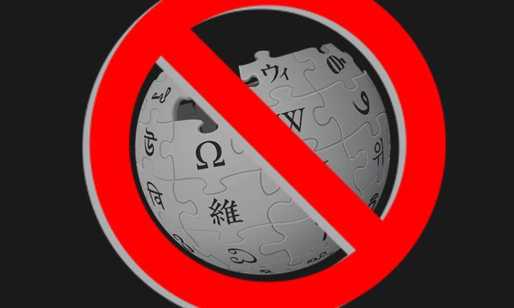 El día de hoy 4 de julio Wikipedia cierra su página web en protesta de la Ley de Derechos de Autor de la Unión Europea.